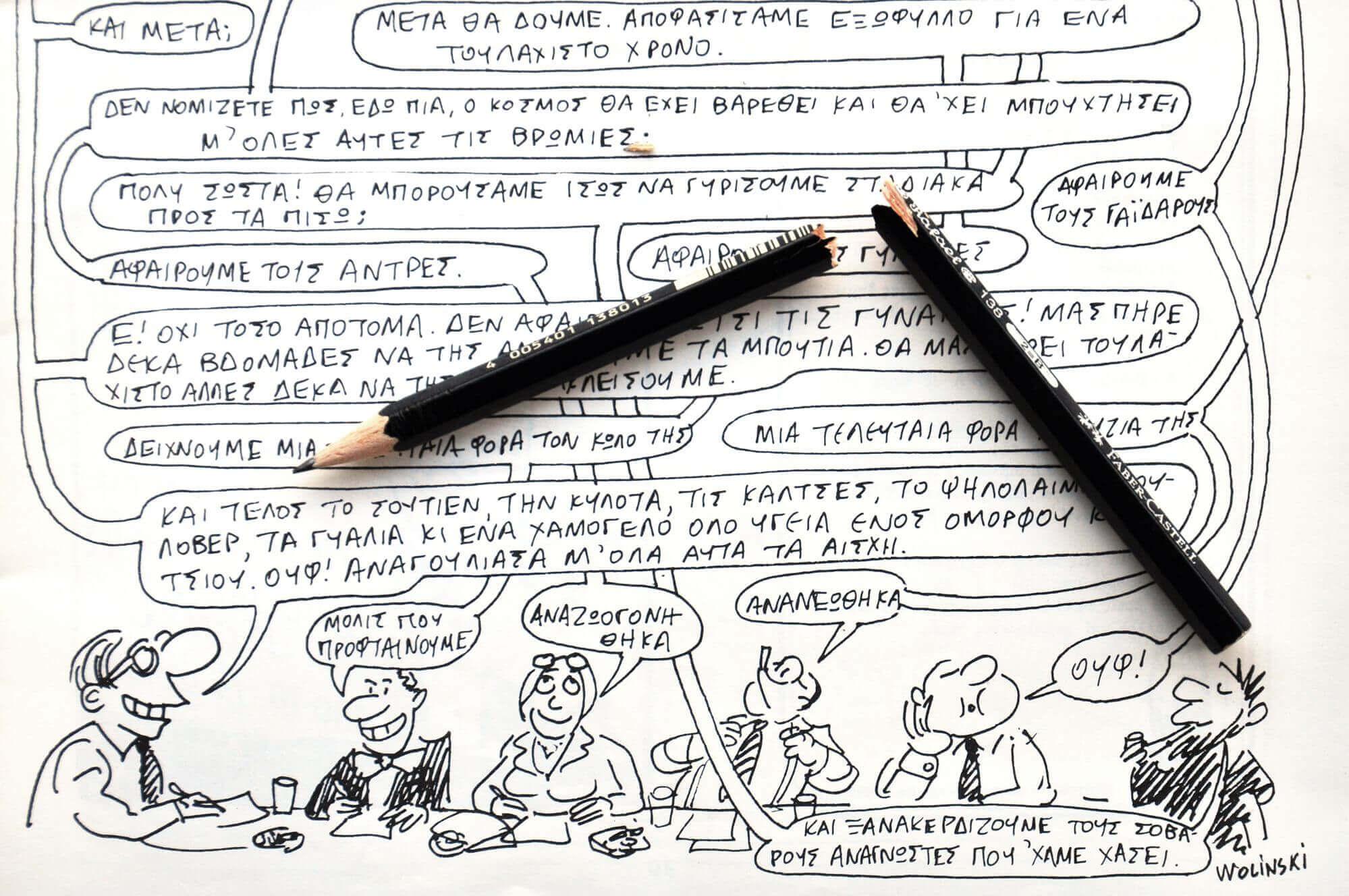 Jasa Ilustrasi Karikatur Pembuatan Storyboard Gambar Komik Comic