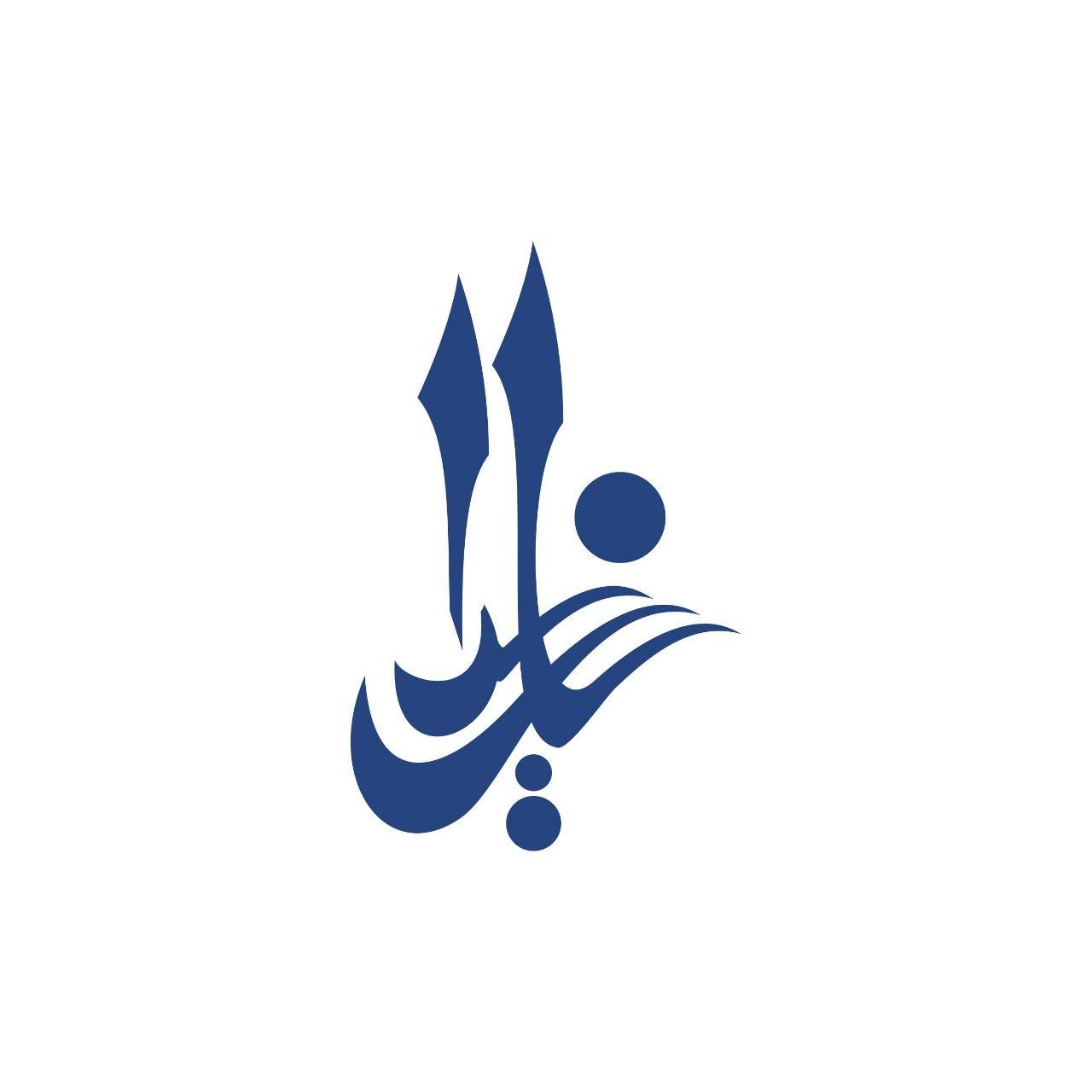 rizqi-arabic-calligraphy